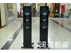 KEF R700 LE 限量版落地音箱