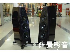Kharma/卡玛 Elegance DB9 HI-END落地音箱 原包配件齐全