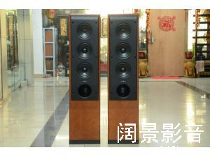 KEF reference FOUR model 4 参考4号 旗舰落地音箱