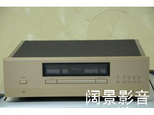 金嗓子/Accuphase DP-430 带USB新款CD机 DAC可支援DSD256
