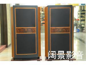 天朗/TANNOY KINGDOM 18 皇家帝国18旗舰大落地音箱