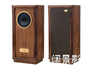 天朗/TANNOY TURNBERRY GR-OW 图贝利 通宝利GR-OW 全新国行