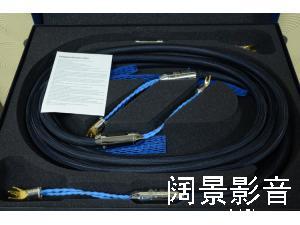 荷兰 Siltech/银彩 330L G7 新款3米音箱线 喇叭线
