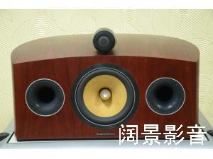 宝华/B&W HTM4D 家庭影院中置音箱二代钻石高音 国行原包配件齐全