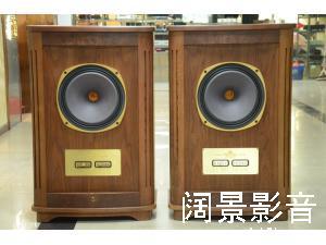 天朗/TANNOY 皇家系列 Canterbury SE 肯德堡SE 15寸钴磁同轴音箱