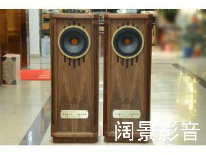 TANNOY/天朗皇家贵族 肯辛顿 Kensington GR 90周年纪念版 落地音箱