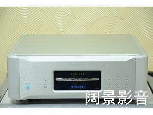 第一极品 二嫂/Esoteric K-03Xs CD/SACD 播放机 二嫂最新款性价比之王