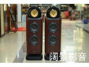 宝华/B&W 802D2 Diamond 第二代钻石高音落地音箱