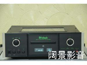 麦景图/McIntosh MCD1100 旗舰CD/SACD播放机