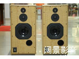 雨后初晴Harbeth Super HL5 Plus 40th anniversary 超五40周年纪念版音箱
