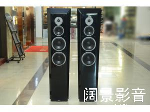 Dynaudlo(丹拿)Sapphire 30周年限量版音箱