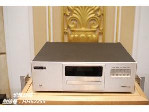 加拿大 EMMLabs CDSA SE CD/SACD机