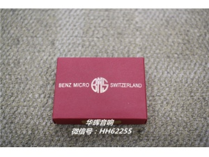 瑞士 BENZ MICRO MC GOLD 唱头
