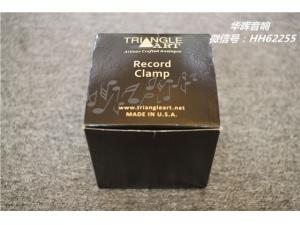 美国 Triangle Art 三角艺术 RECORD CLAMP TA-T 唱片镇