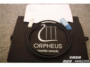 瑞士 天琴 ORPHEUS USB线