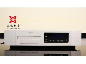 法国文豪Metronome LE2S CD机