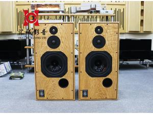 英国Harbeth 雨后初晴Super HL-5plus超5 40周年纪念版音箱