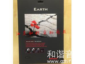 美国 AQ线圣 Earth地球 XLR平衡线