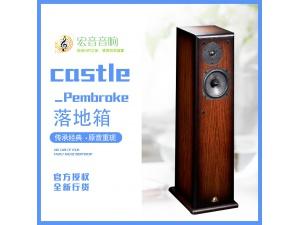 英国 Castle/城堡 Pembroke 彭博 落地式音箱