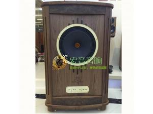 英国Tannoy天朗Canterbury-GR肯德堡hifi落地音箱发烧级家用木质音箱(汕头代理)