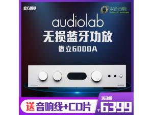 英国Audiolab/傲立6000A无损蓝牙家用功放机hifi解码耳放前级功放
