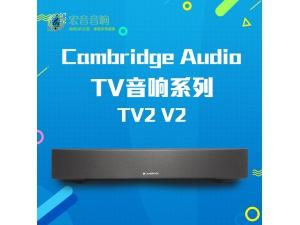 Cambridge Audio 剑桥 TV2 soundbar 家用无线蓝牙客厅音箱