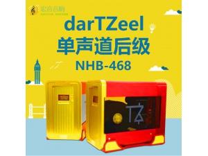 瑞士原产darTZeel 达霄 达声 NHB-468 大功率发烧单声道后级功放