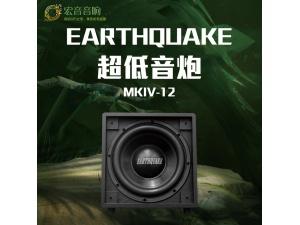 授权行货 美国Earthquake大地震MKVII-12P低音炮重低音