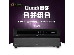 英国QUAD国都Elite ST立体声后级、 Elite CDX CD机前级发烧机