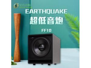 美国 Earthquake 大地震FF10 家庭影院低音炮
