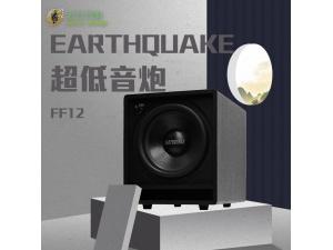 EARTHQUAKE/地震 FF12/FF10/MKIV-12 美国大地震双10寸12寸低音炮