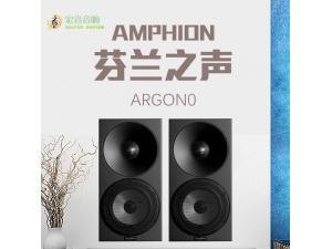 Amphion芬兰之声 原装进口Argon0 4.5寸 HIFI及5.1影院书架箱