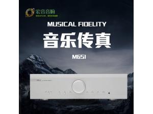 行货!英国 Musical Fidelity音乐传真 M6SI发烧hifi纯功放机