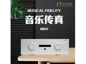 英国Musical Fidelity音乐传真 M8xi 550W功放hifi家用功放机