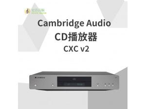 英国Cambridge Audio/剑桥 CXC V2纯CD数字转盘发烧HiFi音响行货!