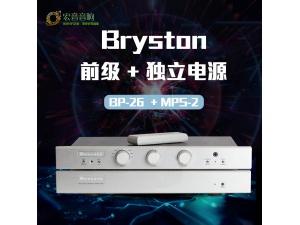 加拿大 Bryston拜事通BP-26 前級 + MPS-2 C电源发烧放大器功放机