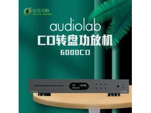 英国 Audiolab/傲立 6000CD机转盘高保真HIFI发烧 吸入式CD播放机