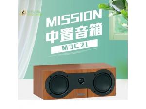 英国mission/美声 M3C2I发烧家庭影院中置音箱 全新行货!