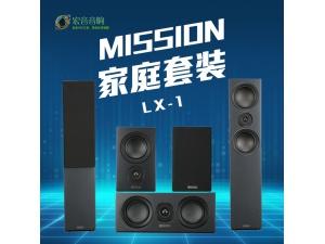 mission/美声 LX影院1套装家庭影院HIFI发烧级音响音箱5.1影院