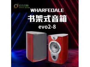 Wharfedale/沃夫德尔 EVO2-8 乐富豪家用 发烧HIFI书架音箱高保真