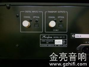 现货 日本进口 Accuphase/金嗓子 DP-77 SACD 高端发烧级 CD播放机