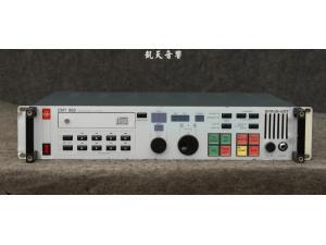 德国 EMT 982 升级版录音室监听专业机!