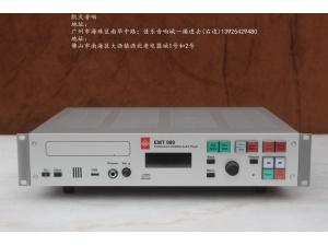 德国EMT 986电台专用旗舰CD机!成色极新