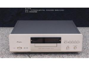 金嗓子.DP85.SACD旗舰发烧CD机