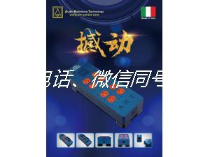 意大利ART顶级排插(八座)展示品