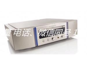 马兰士SA-KI RUBY KI签名版CD/SACD机