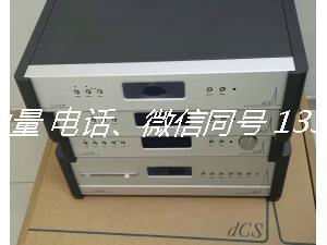 升级版英国DCS斯卡拉蒂四件套旗舰音源行货保修(升级维瓦尔第软件)