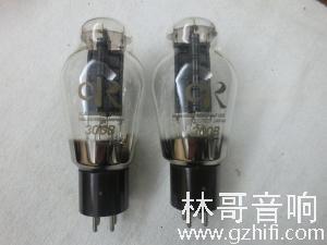 日本CR300B电子管 极品