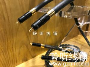 丹麦高度风/ortofon GOLD PREMIUM SERIES 7NX GOLD 信号线