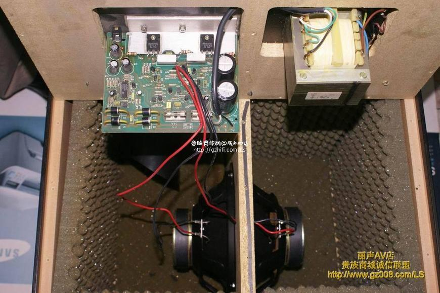 Subwoofer: JAMO SW600E | Manual or Connection Diagram Wanted on